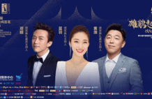 黄渤邓超将主持第32届中国电影金鸡奖闭幕式