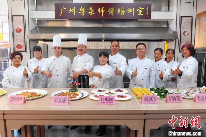 广东首家粤菜师傅培训室:厨师变大厨 常菜变爆款