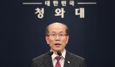"""韩国最后时刻""""急踩刹车"""",韩日《钱柜777国际Ca888亚洲城情报保护协定》依然有效"""