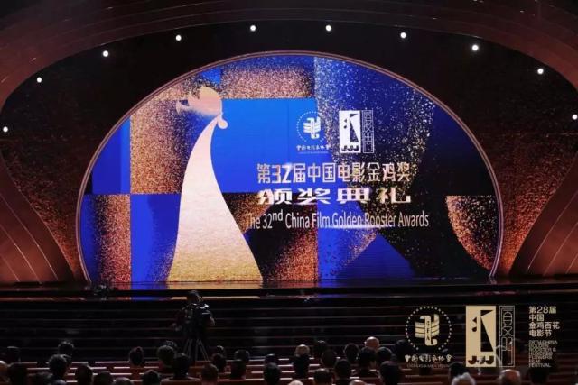 金鸡奖最佳男女主角 胡歌霍建华刘诗诗袁弘金鸡奖同框