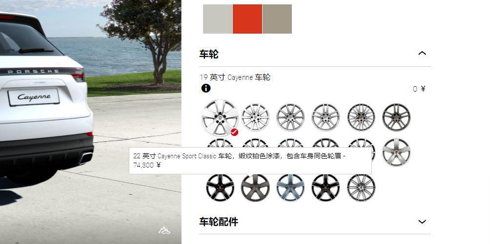 20万的中国车一个灯值3万多?这还是最便宜的……
