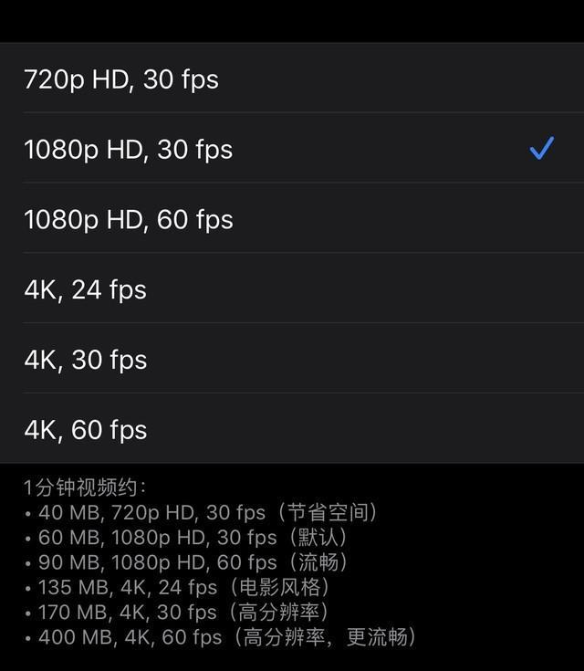 64GB内存不够用,为什么苹果还在出?