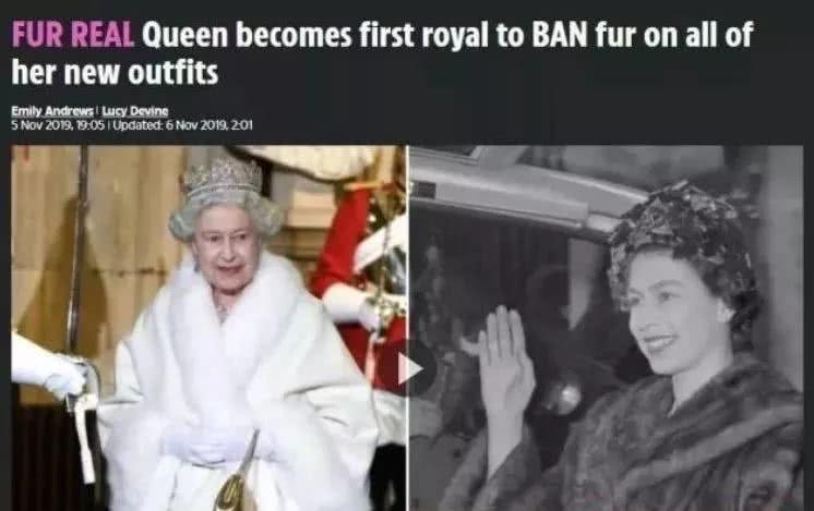 """听说这一届年轻人只穿""""假皮草""""?连英国女王都跟了风"""