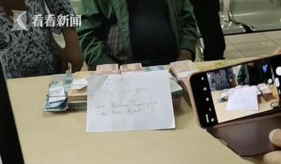 视频|警方逮捕乞讨流浪汉 竟在他包里发现近2亿纸钞