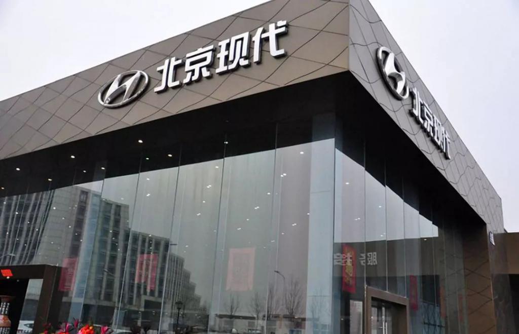 扬言要手撕 BBA 的韩系车将要进入中国市场,到底几斤几两?