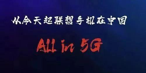 4G旗舰要说再见了,多家厂商宣布明年以5G手机为主