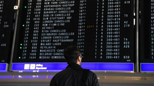 发现二战遗留炸弹 柏林舍讷费尔德机场暂停一小时起降