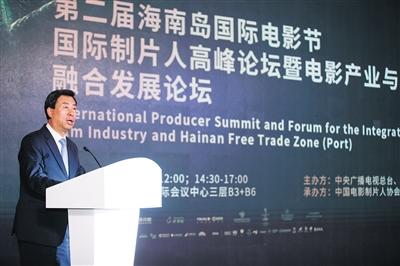 中国电影制片人协会理事长明振江建议海南出台并落地新政策