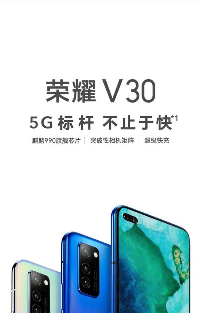 荣耀5G标杆怎么样,是否值得入手?