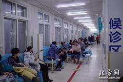 天津每日监测哨点医院划定流感预警等级 市民接种流感疫苗意愿提高