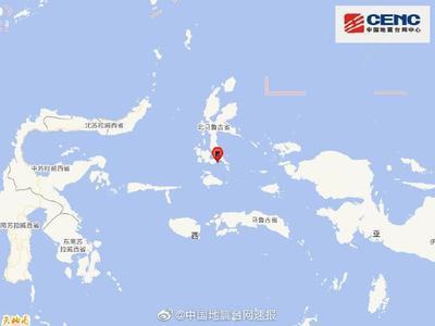 印度尼西亚哈马黑拉岛海域发生5.1级地震