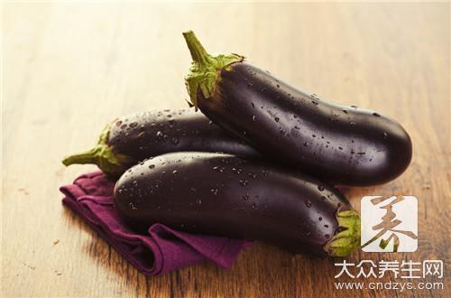 茄子根能治疗慢性支气管炎,缓解乳房肿痛