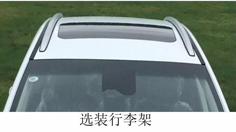吉利又双叒出轿跑 SUV 了,年内上市,买不买?