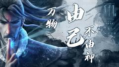 2020春节档:头部公司齐聚、新势力展露