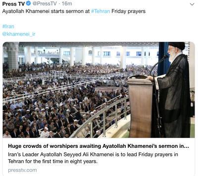 伊朗最高领袖主持集体礼拜发言:导弹袭击重创美国威严
