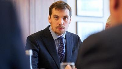 """大骂总统的录音是被""""拼接""""的?乌克兰总理用辞职表忠心"""