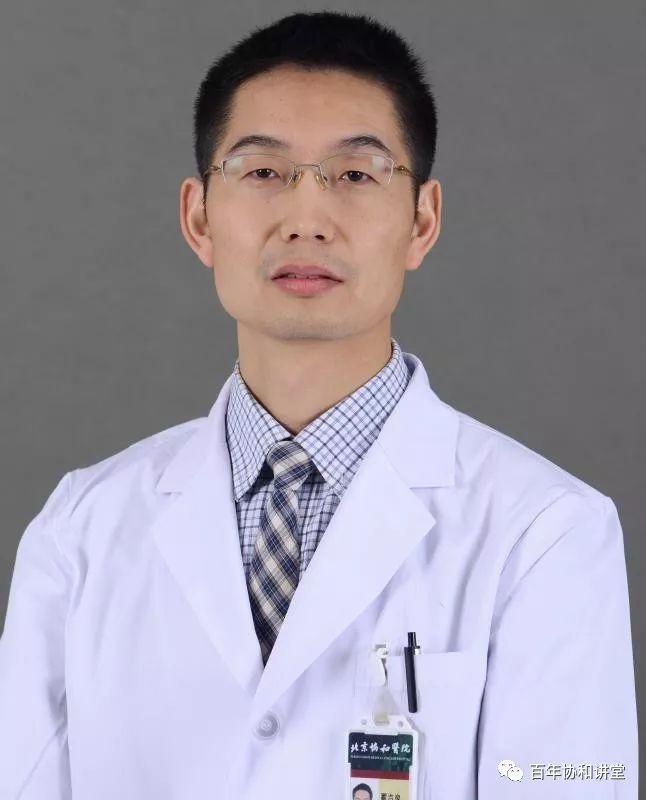"""颈椎病可致使血压忽高忽低,又叫""""颈性高血压"""""""