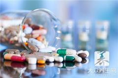 布洛芬分散片的副作用:出现胃溃疡和消化道出血