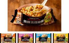 懒出天际的日本人,在吃这件事上到底是怎么偷懒的?