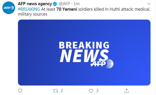 也门政府军遭胡塞武装袭击 至少70名士兵丧生