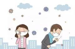 全体上海人 呼吸道疾病高发季节,这份防范攻略请收好
