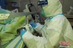 目前尚无有效抗病毒药 国家卫健委发布新型肺炎诊疗方案