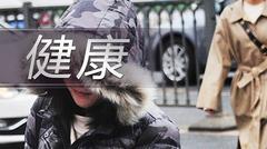 限流、体温检测、暂停冬令营!上海科技馆发布疫情防控措施