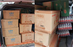 驰援武汉,齐鲁制药在行动!首批防护物资及食品已分发至医院,其他防护物资筹备发运中