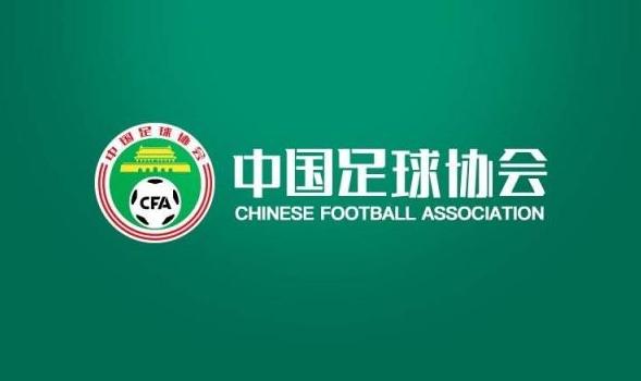 足协官方:中国超级杯赛事延期 重新开赛时间待定