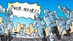 出征武汉 13位医护人员告别家人的瞬间视频 泪目!