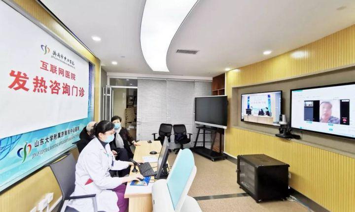 """济南市中心医院""""网上咨询门诊""""赢得广泛赞誉"""
