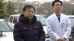 齐河首批医疗救治队员奔赴县传染病救治中心
