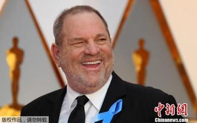 好莱坞制片人温斯坦性侵案:受害人出庭作证