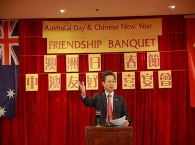 澳大利亚华侨华人举行澳大利亚国庆日暨中国春节庆祝活动