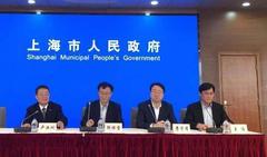 疫情防控新闻发布会 | 市卫健委:上海确诊病例上升和筛查范围增大有关,社区是目前工作重点
