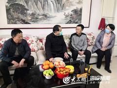 济南市人民医院领导慰问首批赴武汉医疗人员家属