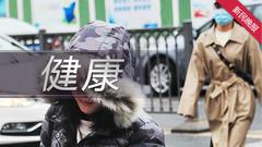 世卫组织:对中国政府防控疫情的能力充满信心 愿提供一切必要协助