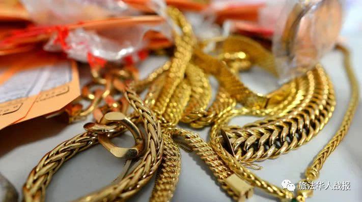 【治安】一年在法作案400余起!法国与比利时联手破获黄金大案