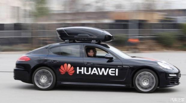 加速商用 华为智能驾驶平台过车规认证