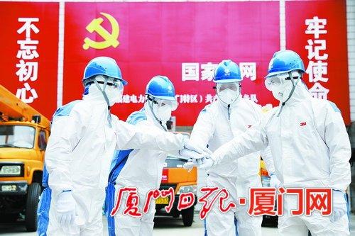 """国网厦门供电公司战疫情助""""六稳""""供电推十项措施"""