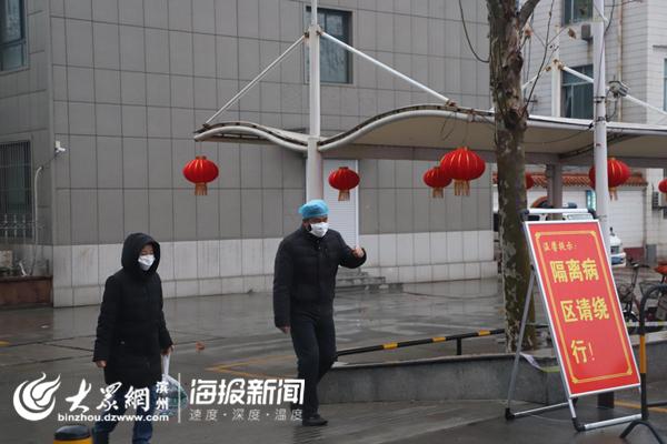 滨州又有两名治愈出院,累计出院8人