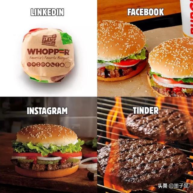 前任照片免费换汉堡?汉堡王的这波情人节操作真可以