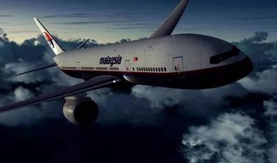 马航MH370到底坠毁在哪里了?众多谜团待解