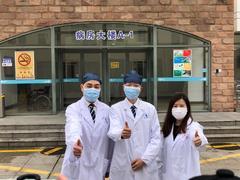 独家对话|抗击新冠肺炎,上海医生使用的新武器是什么?
