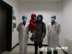 济南市传染病医院第四批二例新冠肺炎患者康复出院