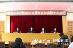 淄博市中心医院将设临时缓冲病房缓解病人住院难问题