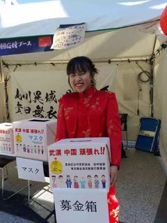 日本已确诊新冠肺炎病例519个,出现多个无中国(人)接触史、感染路径不明的情况;疫情或进一步扩展