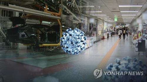 韩国六成企业或受疫情拖累陷经营危机