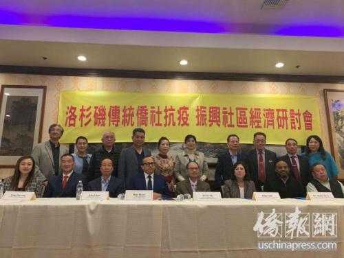 美媒:新冠肺炎疫情令华人商家生意惨淡 洛杉矶政府伸援手