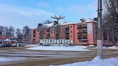 一名旅俄华人在俄罗斯库尔斯克市附近小镇死亡